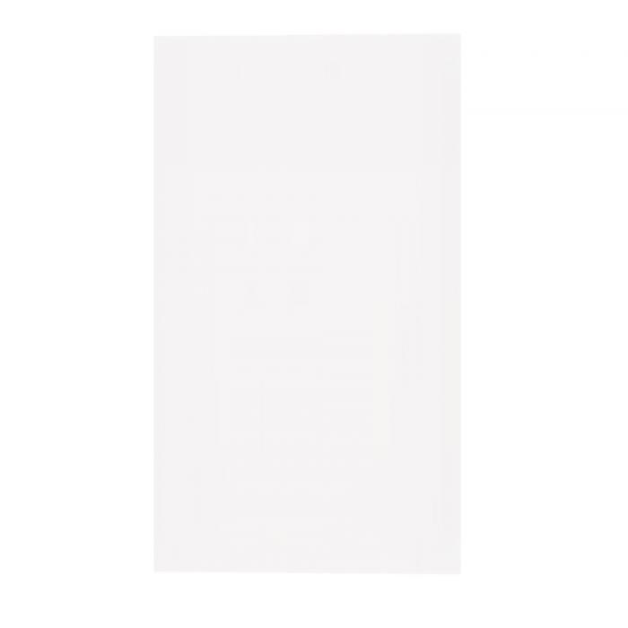 Täcksida / Passbit